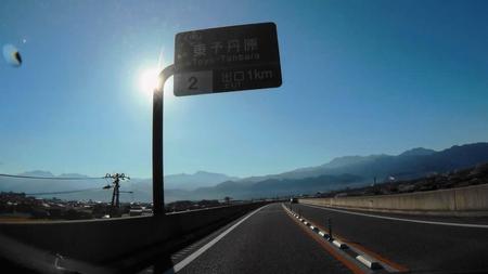 2018_0101_221314_003東予丹原ICにて一旦降りて再度高速へ(1).jpg