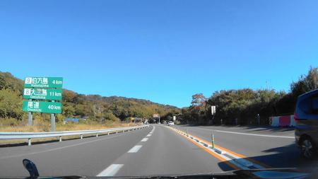 2018_0101_235401_016大島大橋2(1).jpg