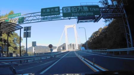 2018_0101_235624_017大島大橋3(1).jpg