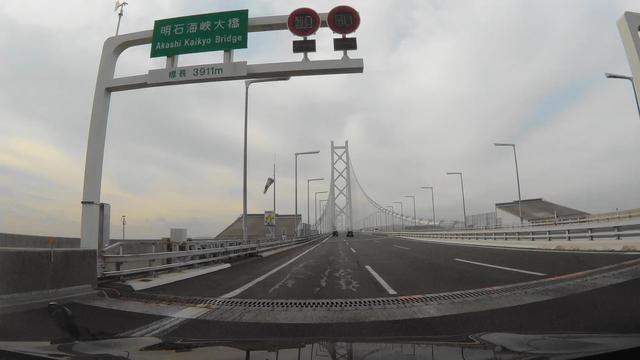2018_0108_101355_007明石海峡大橋(1).jpg