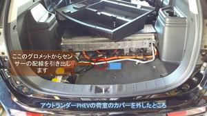 バックセンサー取り付けプレゼンテーション3.jpg