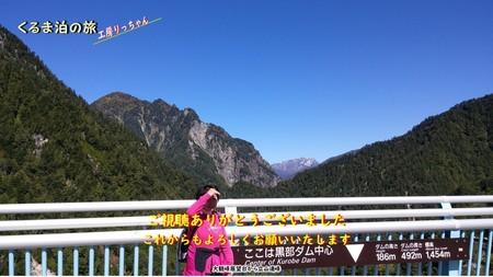 立山 黒部アルペンルート10月10日 チャンネル登録.jpg