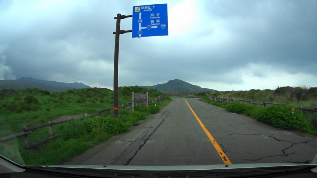 MAH00024 (1)アドベンチャートラック駐車場から阿蘇中岳眺望後阿蘇登山口駐車場(3).jpg